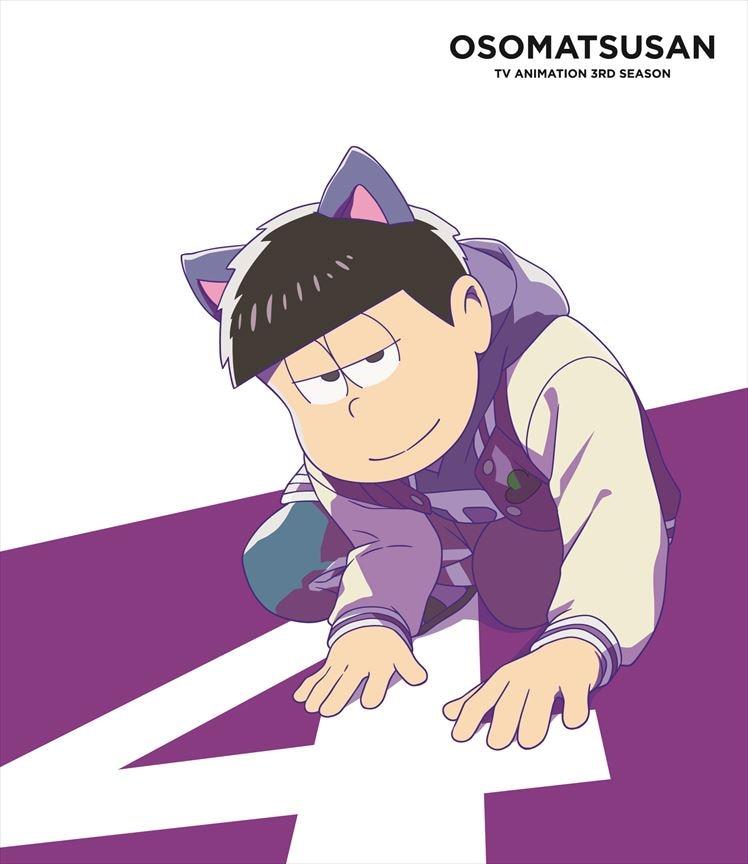 おそ松さん第3期  第4松(Blu-ray)
