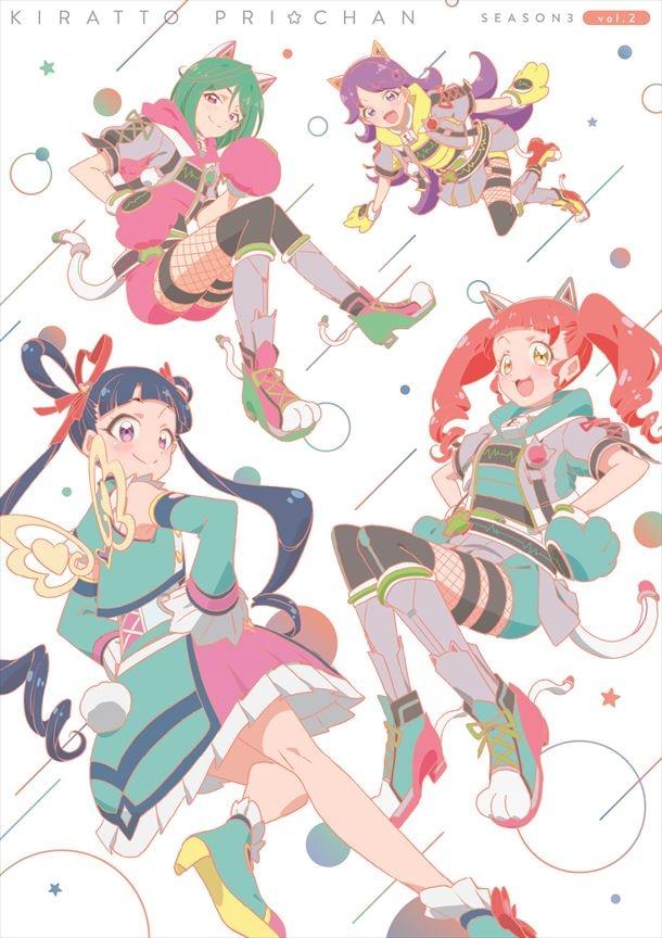 キラッとプリ☆チャン(シーズン3) Blu-ray BOX-2