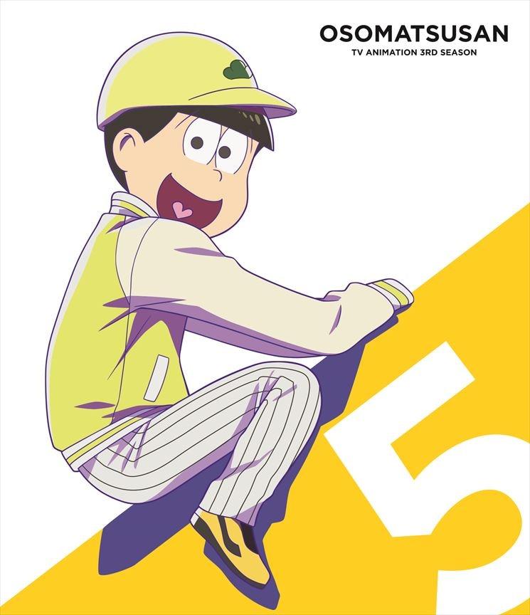 おそ松さん第3期  第5松(Blu-ray)