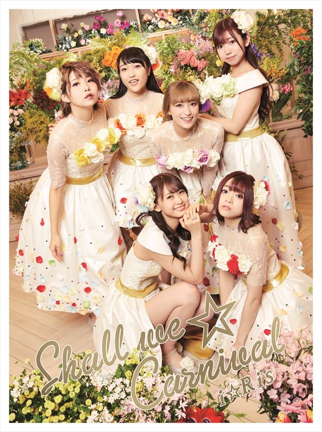 『Shall we☆Carnival【CD+Blu-ray+PHOTOBOOK盤】』