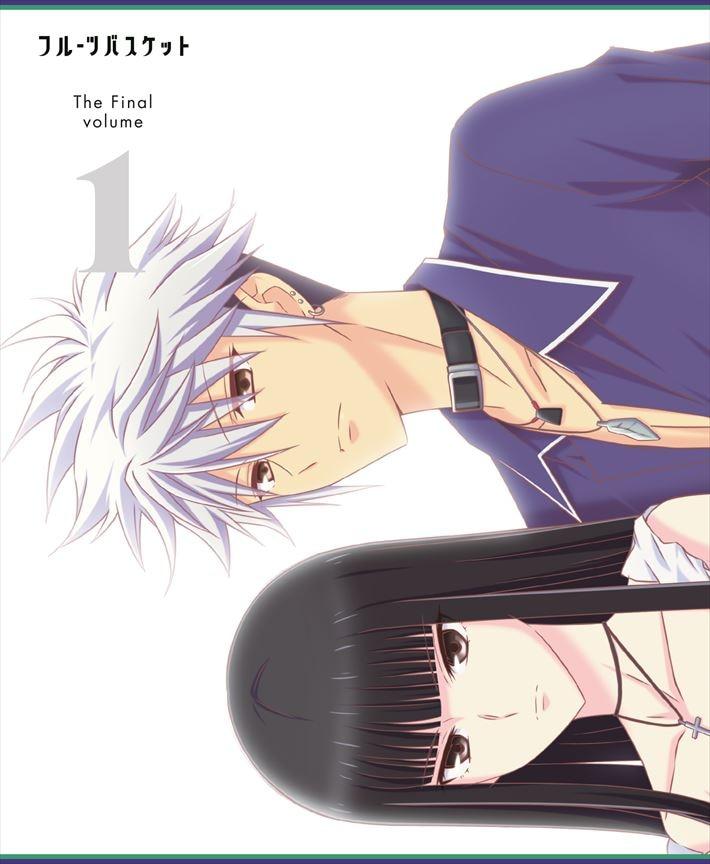 フルーツバスケット The Final Vol.1(Blu-ray)