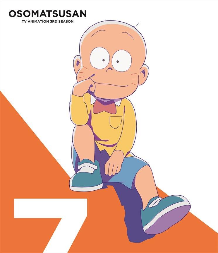 おそ松さん第3期  第7松(Blu-ray)