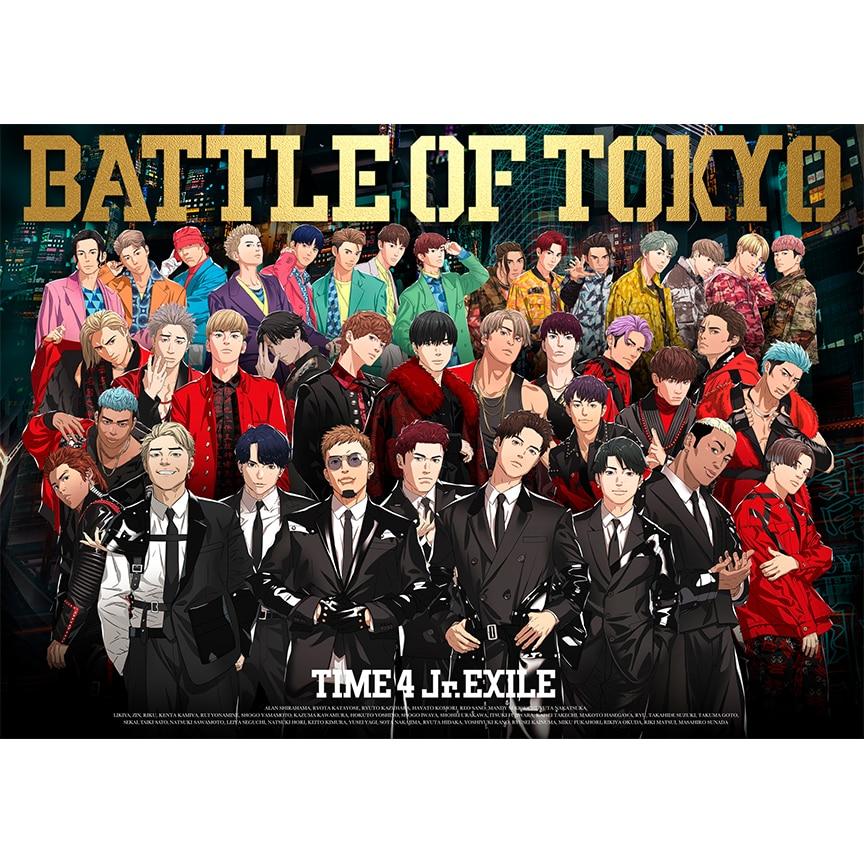 GENERATIONS, THE RAMPAGE, FANTASTICS, BALLISTIK BOYZ from EXILE TRIBE『BATTLE OF TOKYO TIME4 Jr.EXILE』