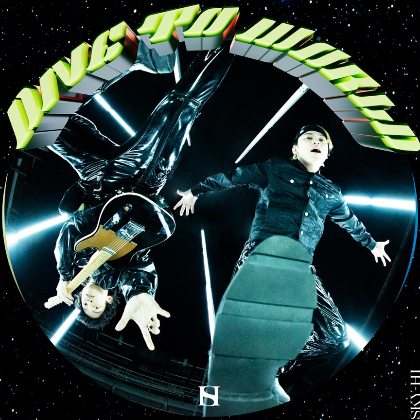 SKY-HI「Dive To World feat. Takuya Yamanaka (THE ORAL CIGARETTES)」