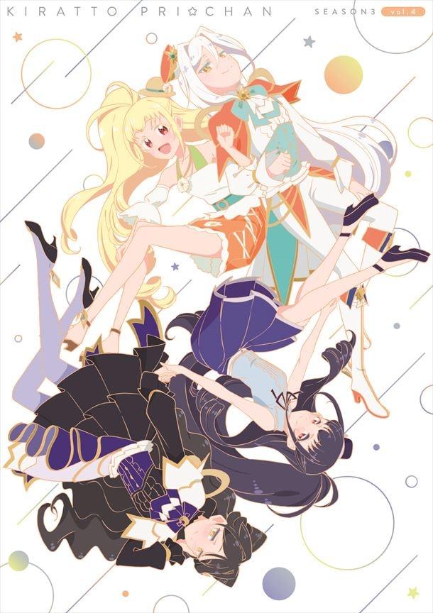 キラッとプリ☆チャン(シーズン3) Blu-ray BOX-4