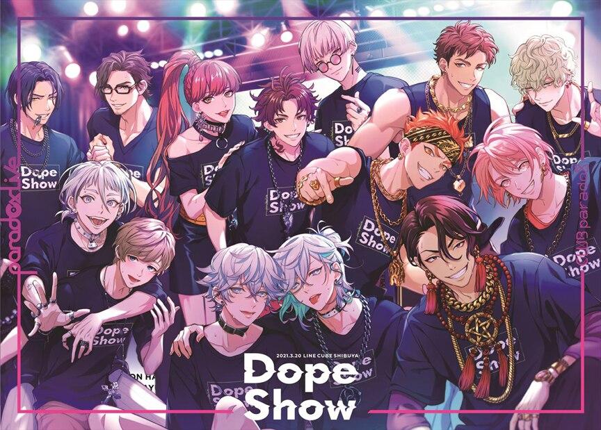 Paradox Live Dope Show-2021.3.20 LINE CUBE SHIBUYA- Blu-ray