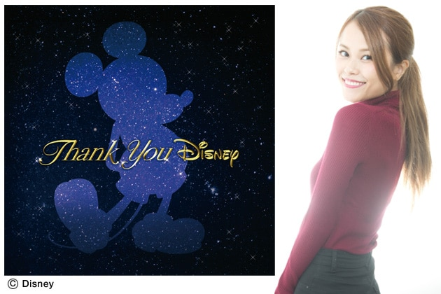 Thank You Disney