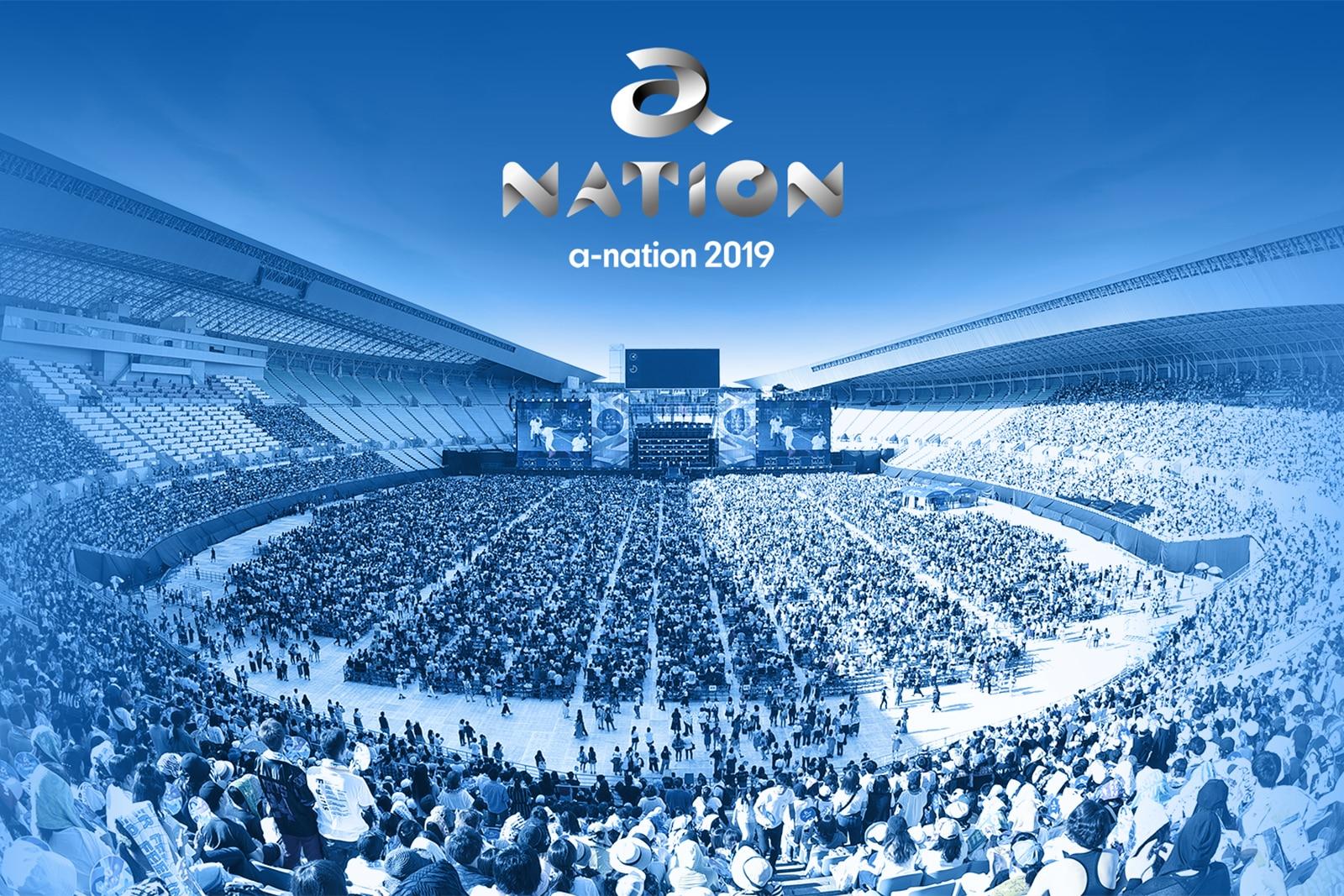 a-nation 2019