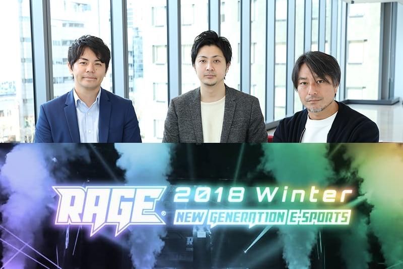RAGE 2018 Winter