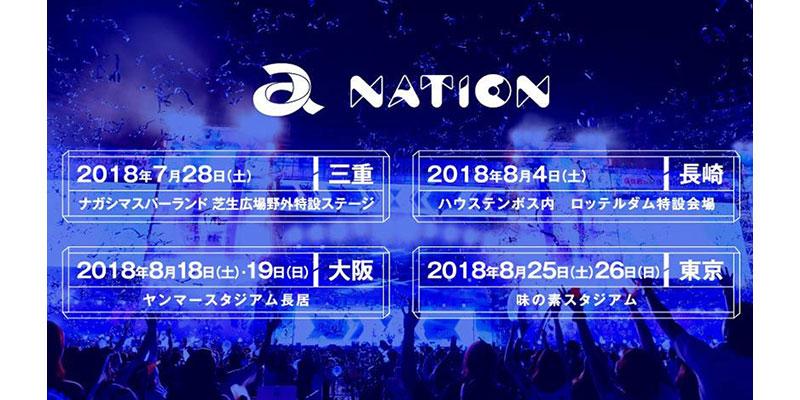 a-nation2018