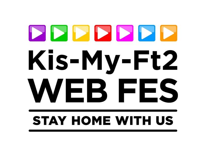Kis-My-Ft2 WEB FES