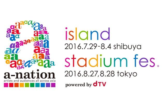 a-nation2016