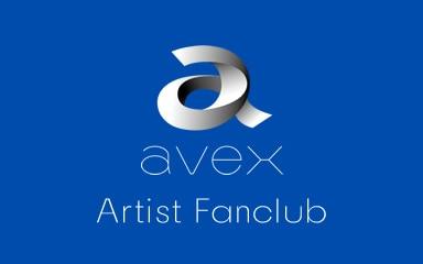 アーティストファンクラブ